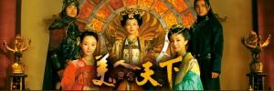 Beauty of Tang Palace