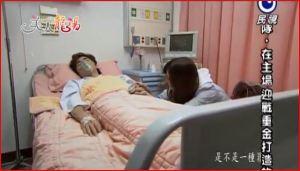 hospital scene