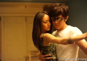 Tango dance 1