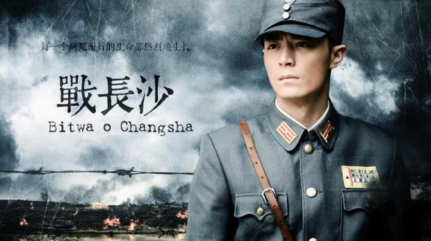 Battle of Changsia