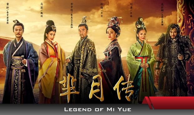 Legend of Mi Yue