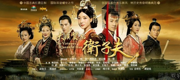 My New Drama Obsession – 2016 Q1 (Chinese / Taiwan Edition